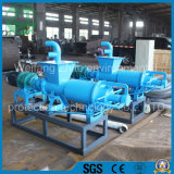 Supply Pig/Chicken/Duck/Cow/Livestock/Poultry Solid Liquid Separator and Animal Waste Dewatering Machine
