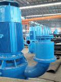 Vertical Pipeline bomba centrífuga de Agua Limpia (ASP2090)