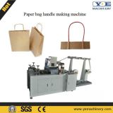 자동적인 Square Bottom Shopping Paper Bag Making Machine (SD 시리즈)