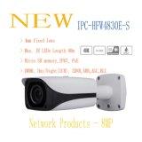 Mini macchina fotografica di rete del richiamo di Dahua 8MP IR (IPC-HFW4830E-S)