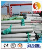 Geschweißtes Rohr-Edelstahl-Gefäß ASTM 304