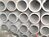 Pipe ronde d'alliage d'aluminium (7A03 7A04 7075)