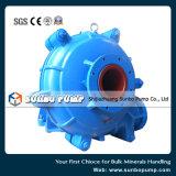 Sunbo 석탄 세척 플랜트를 위한 원심 슬러리 펌프