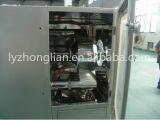 Zlc-10 고품질 과립 코팅 기계