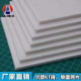 Qualitäts-weiße Farbe, die den Schaumgummi-Vorstand gebildet in Foshan bekanntmacht