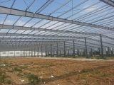 저가는 농업 강철 구조물 창고를 전 만들었다
