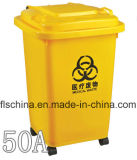 Umweltfreundliche Qualität des Plastikabfall-Sortierfaches des Abfalleimer-50L