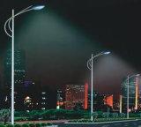 12m電流を通された街灯ポーランド人