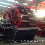 Yuhong 상표 최신 판매 모래 세탁기 또는 모래 세탁기