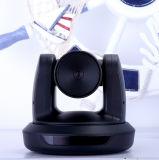 USB PTZのカメラ広い角度の固定レンズ(U2-FFH30)
