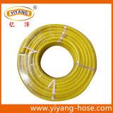 スムーズな表面の高圧PVCエア・ホース