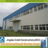 Alta calidad y la estructura de acero de instalación rápida (JDCC-SS01)