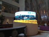 屋内HDのカーブLEDスクリーン