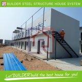 スリランカのプロジェクトの良質のプレハブの移動式家