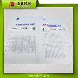 ABSターボ制御パンフレットの印刷