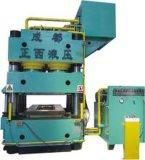 油圧鋼鉄ドアの皮油圧出版物機械を浮彫りにする浮彫りになる機械ドアの版