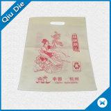 Eco-Friendly Non-Woven мешок для вещей /Put удобно/красивейше