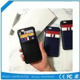 외피 창조적인 명함통 사업 권총휴대 주머니에서 따르는 대중적인 로고 Tb 카드 포장 iPhone7