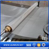 Rete metallica normale dell'acciaio inossidabile da vendere