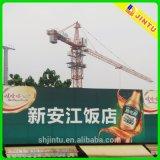 거리 옥외 기치를 인쇄하는 2015의 관례 용매 PVC 코드 비닐 광고