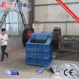 ISOと壊れる石に使用する中国の顎粉砕機
