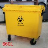 Scomparto del Wheelie degli scomparti di rifiuti e contenitore medici gialli della latta di immondizia