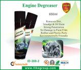 Degreaser двигателя Aeropak, уборщик двигателя