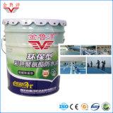 Enduit imperméable à l'eau spécial de structure métallique de toit en métal, peinture imperméable à l'eau de /PU de polyuréthane à base d'eau constitutif simple
