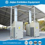 Система кондиционирования воздуха центрального блока