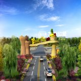 Progetto esterno della rappresentazione di programma di paesaggio di Qianzhuang