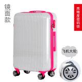Sacchetto di viaggio su ordinazione dei bagagli di alta qualità dell'ABS in Mirrow lucidato