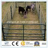 Cattleyards와 부속품 가축 위원회