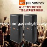 """China-Lieferant verdoppeln 15 """" BerufsaudioTonanlage Srx725"""