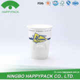 紙コップのための中国の市価の最もよい製造業者
