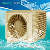 Matériel de refroidissement à faible bruit d'entrepôt pour le climatiseur industriel sans eau