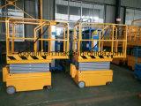 Самоходно Scissor платформа подъема тепловозная/электрическая/Gaslione Scissor подъем