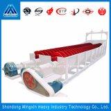 Machine à laver spiralée de sable, usine de machines d'extraction de la Chine