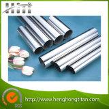 Tubo del metal flexible del acero inoxidable 316