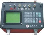 Instrument géologique pour l'inclinomètre optique de compas gyroscopique de la fibre JTG-1