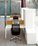MFC van Uispair het Moderne Kantoormeubilair Van uitstekende kwaliteit van de Lijst van het Bureau van het Personeel van de Raad