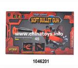 Pistola a pile elettrica di Airsoft con il richiamo molle (1046205)