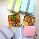 L'alta resistenza termica di migliore vita 2 strati di BPA libera la casella di pranzo di plastica di Bento del recipiente di plastica