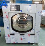 Lavanderia Mahinery / Máquinas Industriais / Extrator de Lavadora de Roupas (XGQ)