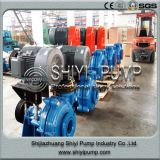 製造所の排出のVoluteタイプ金属の物質的な水処理のスラリーの遠心ポンプ
