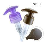 Горячая проданная бутылка насоса различной емкости алюминиевая (NAL04)