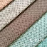 Tissu en nylon décoratif à la maison de velours côtelé avec le support