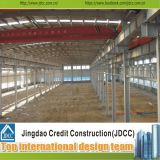 Alta qualità e Fast Installation Steel Structure (JDCC-SS01)