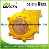 Parte incastrata di un mattone in aggetto di scarico del laminatoio elaborare minerale che tratta la pompa dei residui