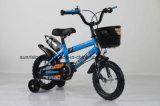 競争価格のストロンチウムKb108が付いているよい販売の子供の自転車