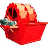 Machine à laver professionnelle de sable de fabrication fiable en Chine
